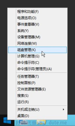 Windows Server 2012 磁盘管理菜单