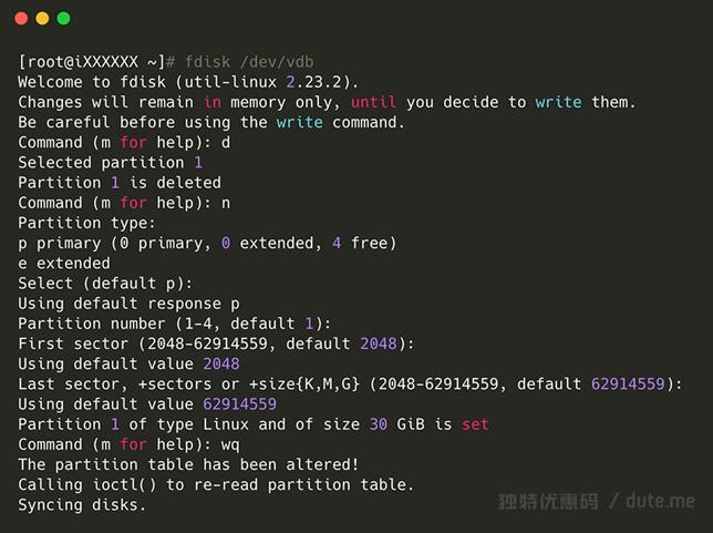 使用 fdisk 命令进行分区
