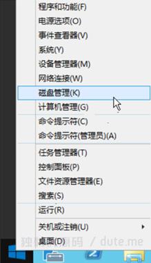 在「开始」菜单上点击右键并选择磁盘管理