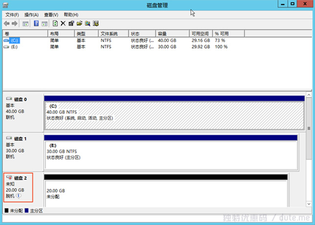 Windows 磁盘管理
