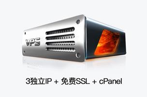 GoDaddy VPS - 稳定/可靠/安全